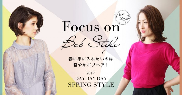 Focus on Bob Style