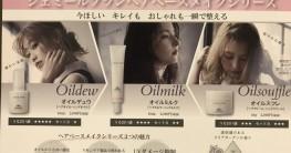 【飯塚大樹】ジェミールフラン