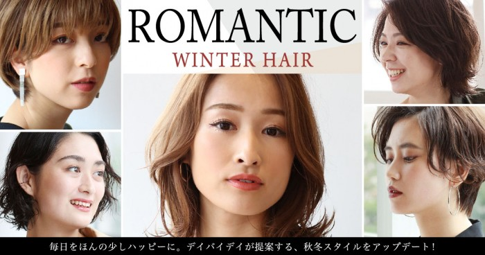 Romantic Winter Hair