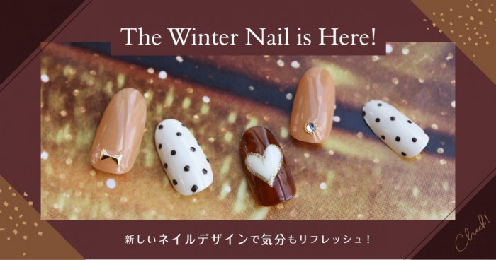 The winter nail is here!