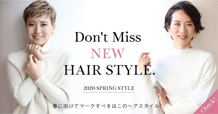 Don't miss NEW HAIRSTYLE.