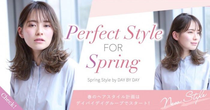 PERFECT STYLE for SPRING
