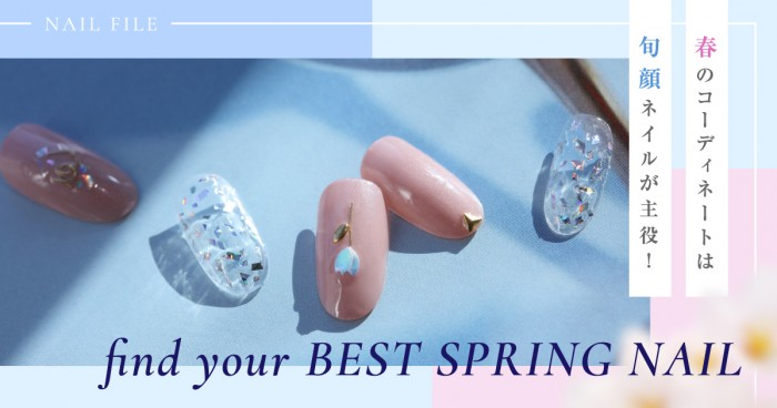 find your BEST SPRING NAIL