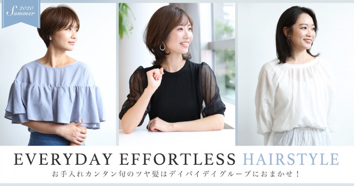 EVERYDAY EFFORTLESS HAIRSTYLE