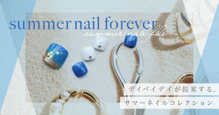 summer nail forever