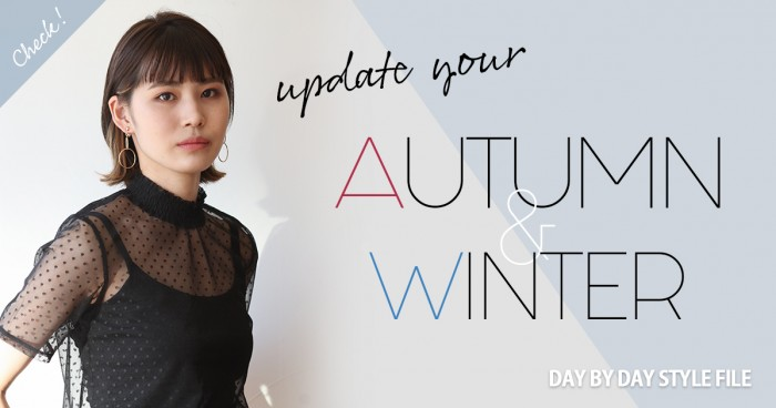 update your AUTUMN&WINTER