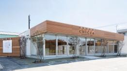 CHICCA 東金店