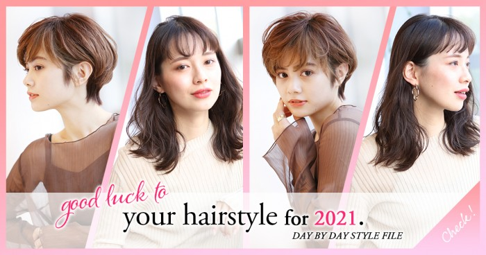 good luck to your hairstyle for 2021.