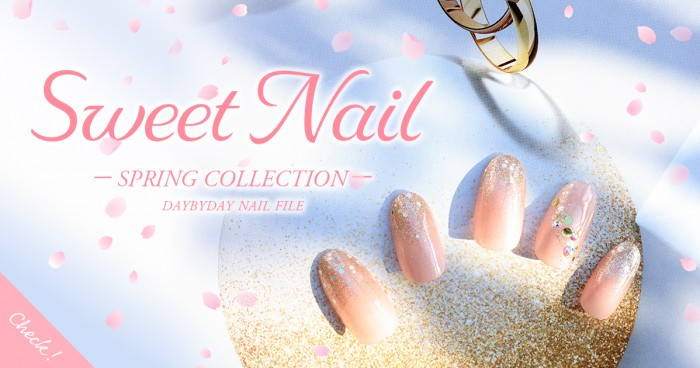 Sweet Nail SPRING COLLECTION
