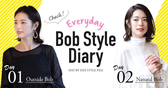 Everyday Bob Style Diary