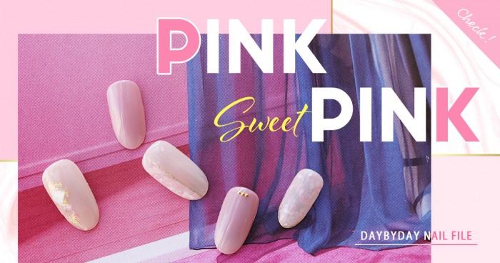 PINK Sweet PINK
