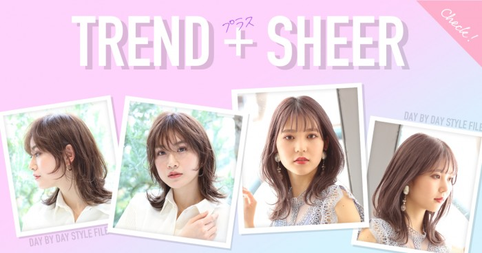 TREND+SHEER