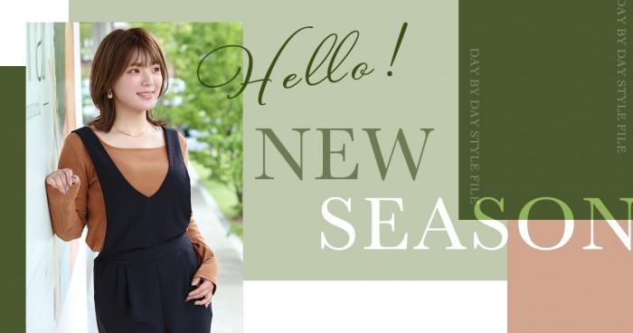 Hello! NEW SEASON