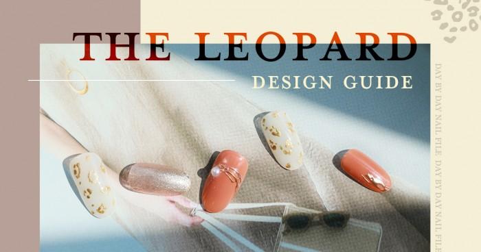 THE LEOPARD DESIGN GUIDE