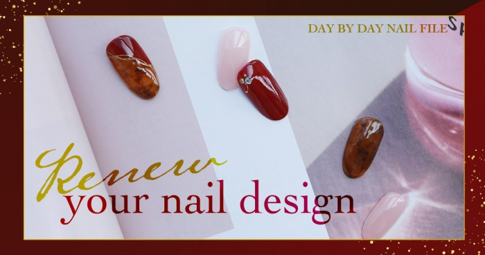 Renew your nail design